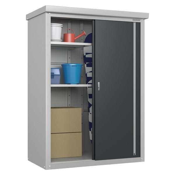 armoire exterieur