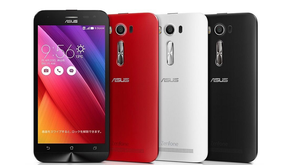 asus smartphone zenfone2 ze500kl