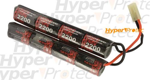 batterie d airsoft