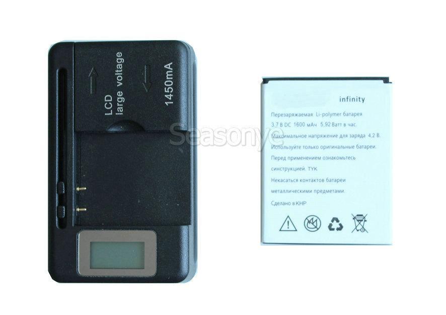 batterie telephone mah