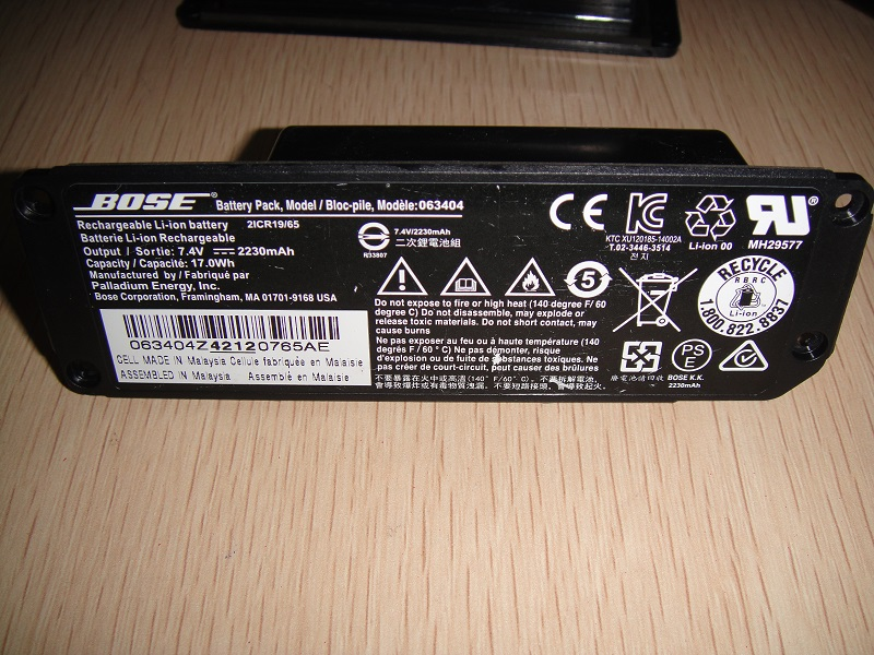 bose mini battery
