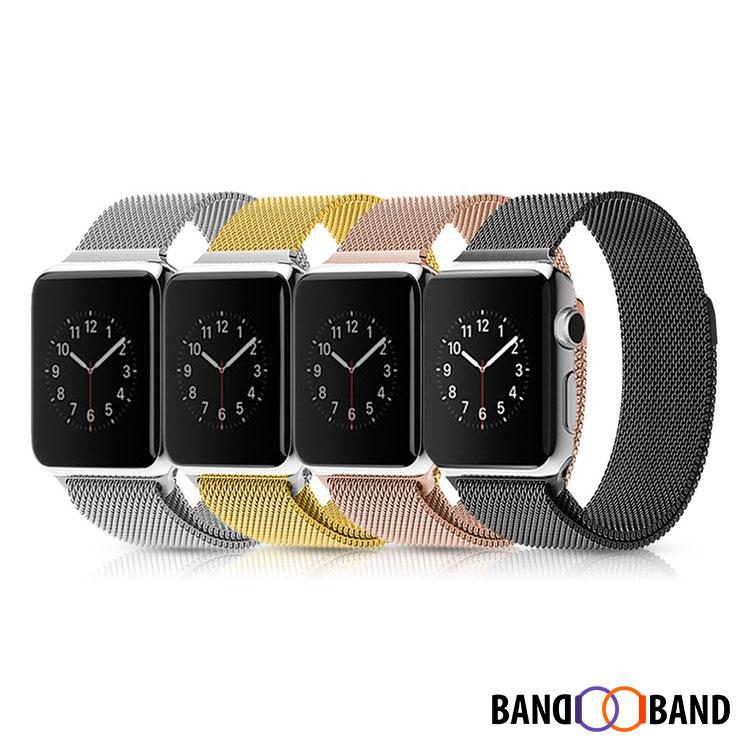 bracelet apple watch milanais