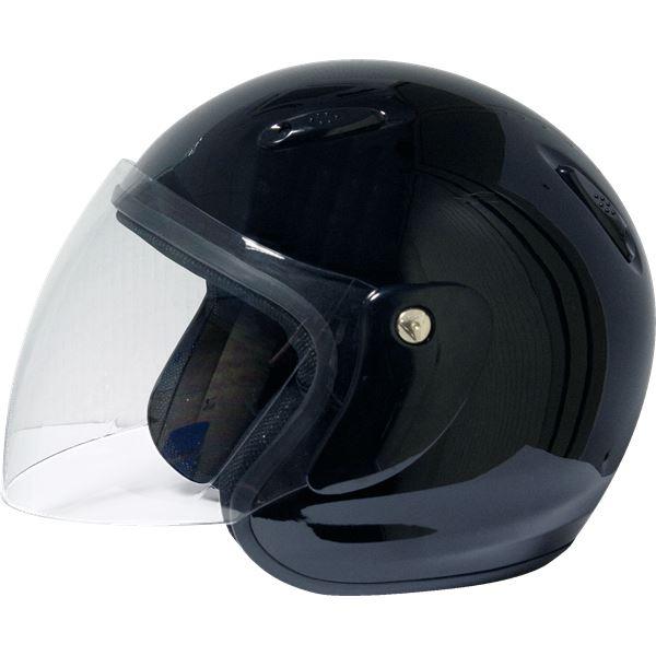 casque moto feu vert