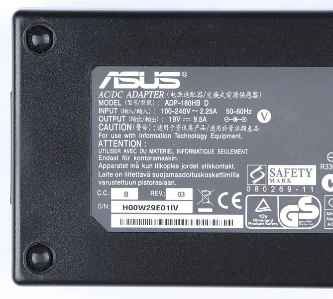 chargeur asus rog g75vw