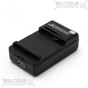 chargeur batterie samsung grand prime
