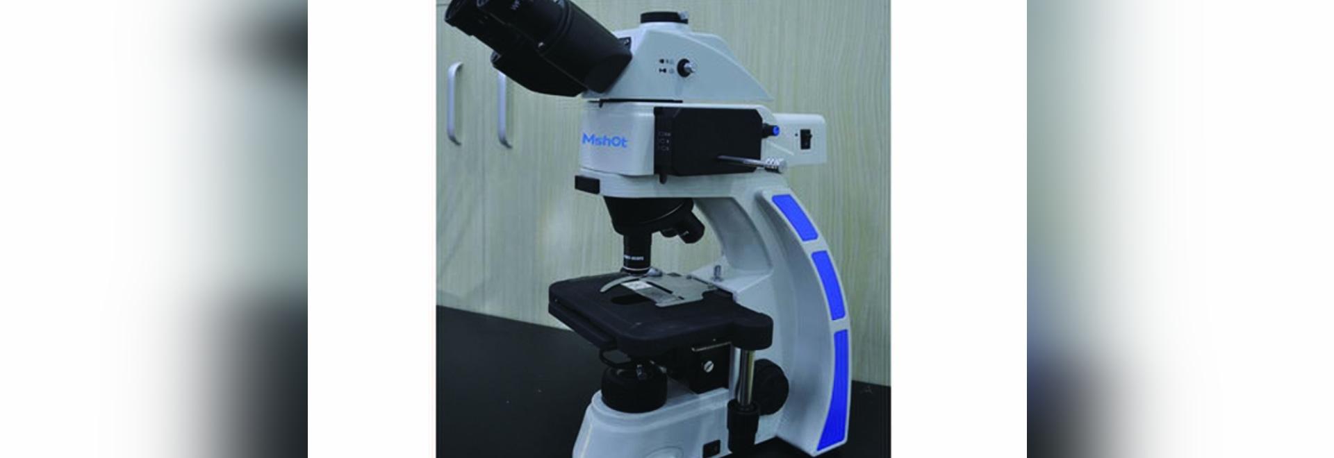choix microscope