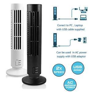 climatiseur colonne